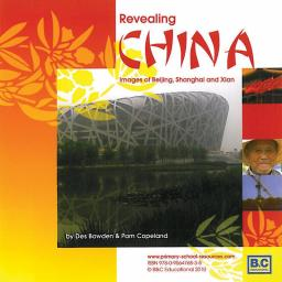 Revealing China Images CD