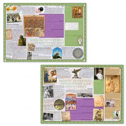 Muslim Empires and Explorers Posters Cat Imagexx.jpg
